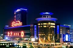 Sands Macau Exterior Night