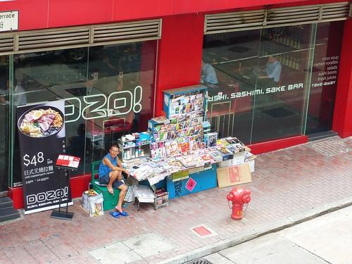HK。中環半山的書報攤
