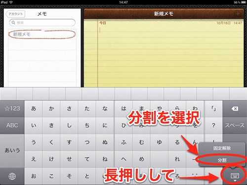 ios5_ipad_flick_6