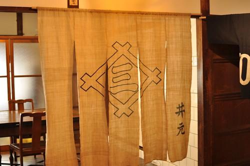 Cultural path Shumokukan / 文化のみち 橦木館