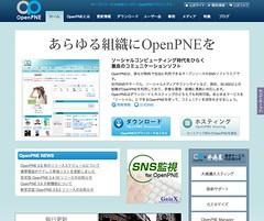 OpenPNE_1319153748341