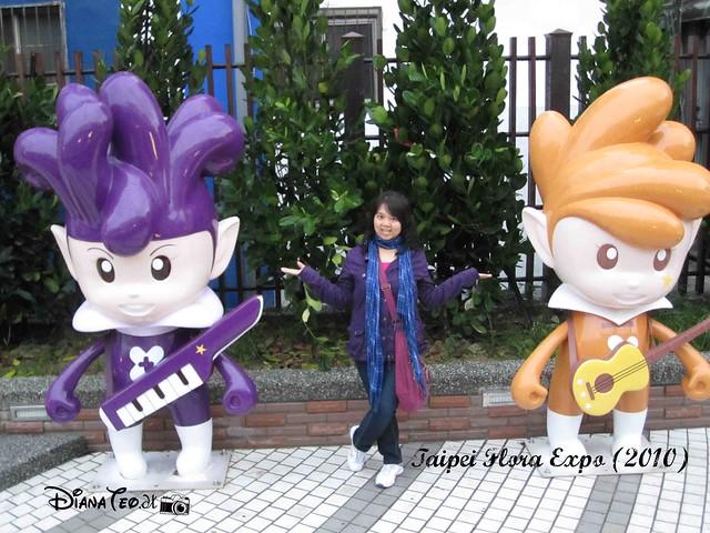 Taipei Flora Expo 17