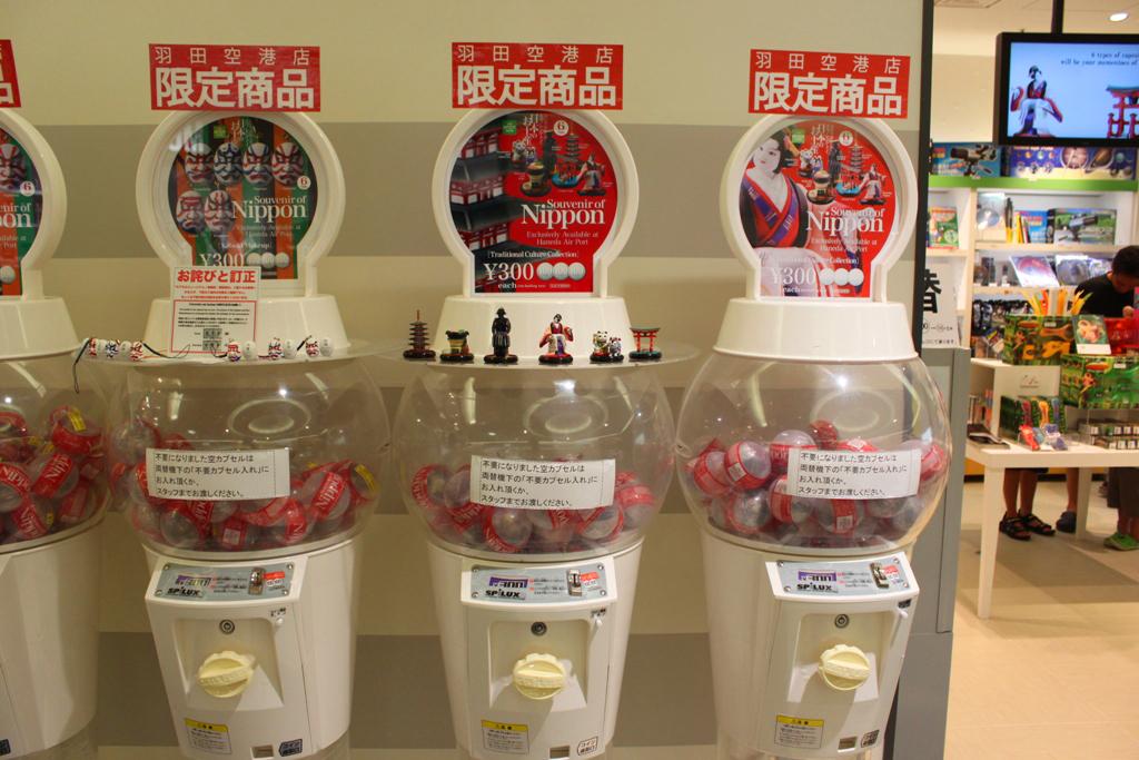 Haneda Airport New international terminal guide  (12)