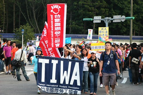 Taiwan International Workers Association also voices the sexual rights of underrepresented migrant workers in Taiwan