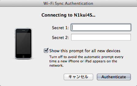 Wi-Fi Sync Authentication