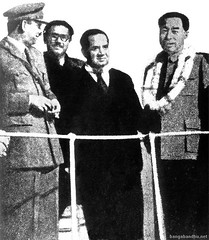 Bangabandhu with Sohrawardy