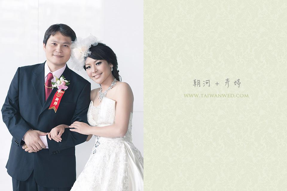 朝河+彥婷-106