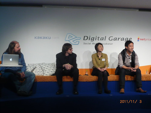 #NCC2011F Panel Discussion by Ian, Jesse, Chiaki, and Michael