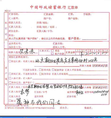 """袁梦:""""爱神与我们同在"""" #ai1001 by jiruan"""