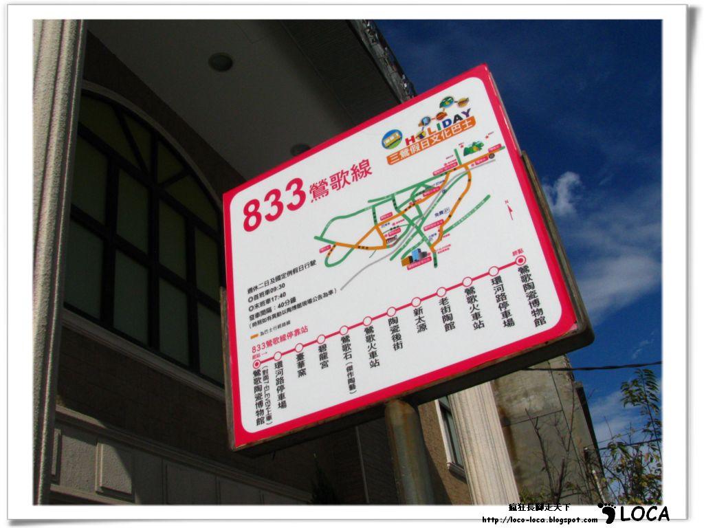 三鶯樹-小人物感動之旅IMG_8367.JPG