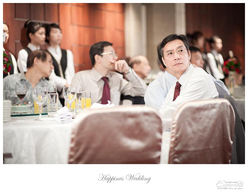 培豐&宜君 婚禮記錄_092