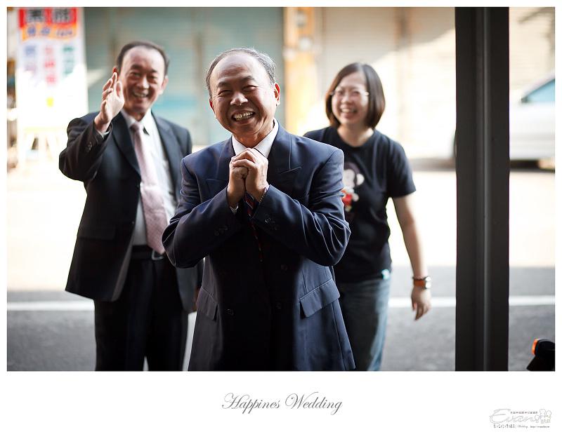 婚禮攝影-Ivan & Hele 文定_042