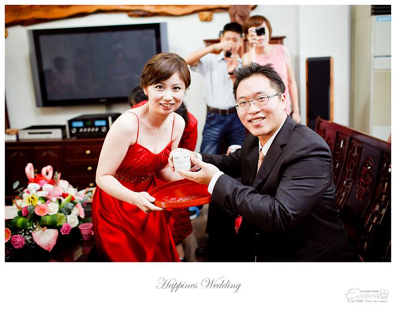 婚禮攝影-Ivan & Hele 文定_108
