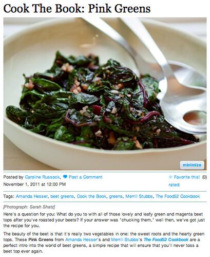 Serious Eats: Pink Greens
