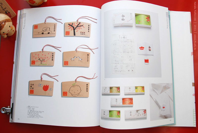 Neo Japanesque Graphics, 15