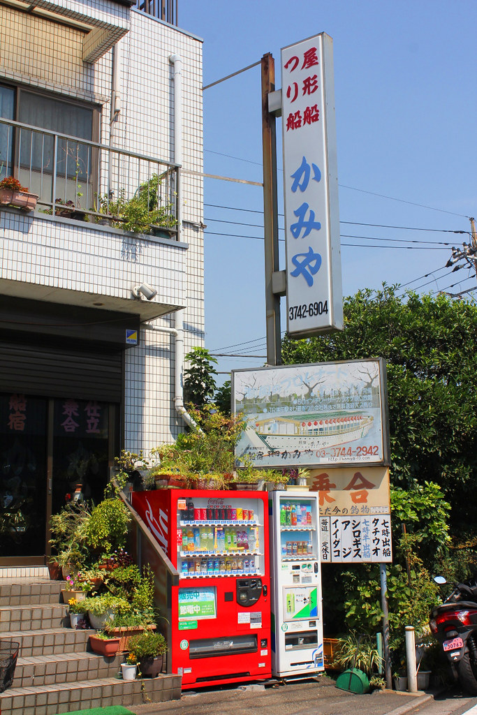 Haneda walking guide (11)