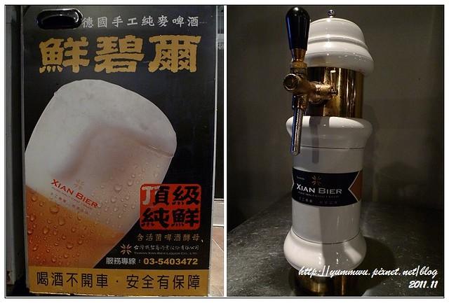 正麥啤酒餐廳(18)