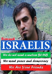 From_Iran_for_peace_and_democracy_Iranians_to_Israelis_28 (350 Evin) Tags: freedom free  proxy       kalame           jonbeshsabz   kabk22