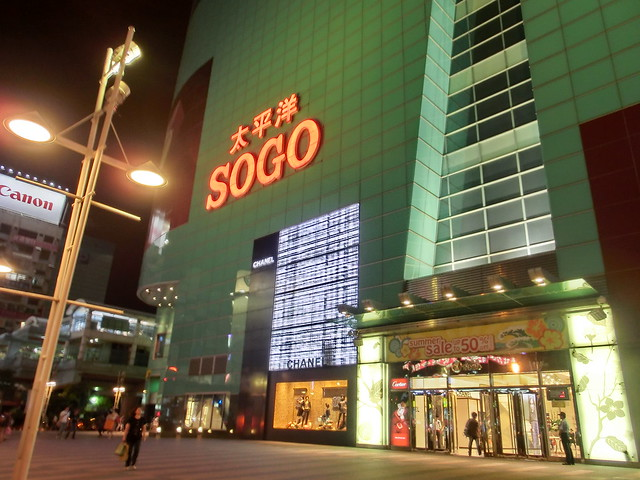 SOGO - Taipei Taiwan