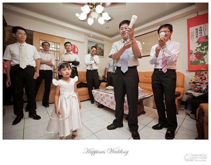 [婚禮記錄]致仲秀騏結婚紀錄_068
