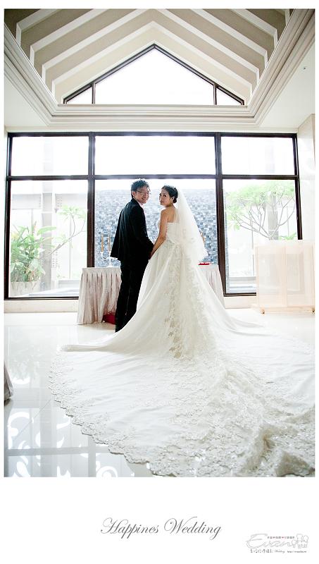 [婚禮記錄]致仲秀騏結婚紀錄_193