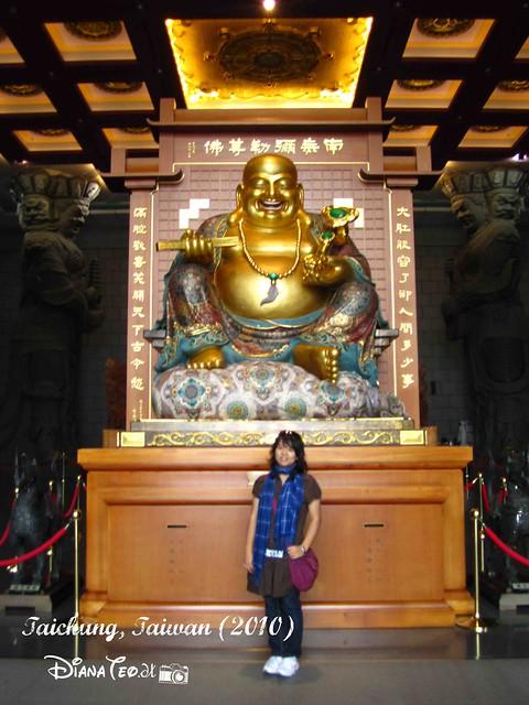 Chung Tai Chan Monastery 05