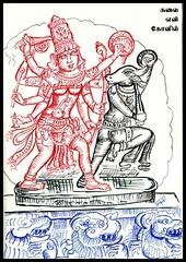 Mahisasuramardhini | மகிஷாசுரமர்த்தினி-எருமை தலையுடன் கூடிய மகிஷாசுரனுடன் போராடும் காட்சி