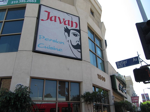 Javan Restaurant Is A Persian Rice Temple Midtown Lunch
