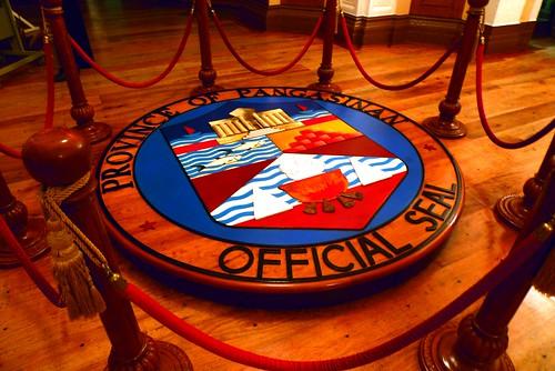 Pangasinan Official Seal