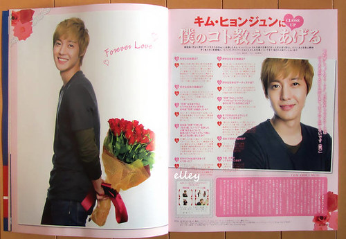 Kim Hyun Joong Only Star Japanese Magazine 17/10 Issue