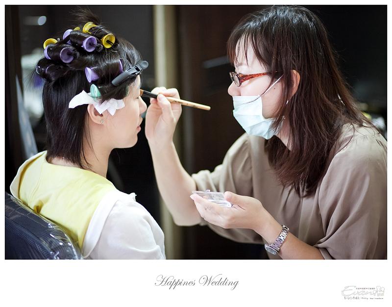 [婚禮攝影]貴元&君怡 文定全記錄_00006