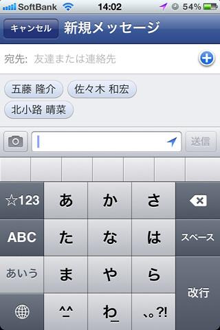 IMG_3214