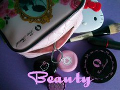 Beauty (Mooy) Tags: beauty blog blogger blogspot blogsinflickr acolorfulcreation