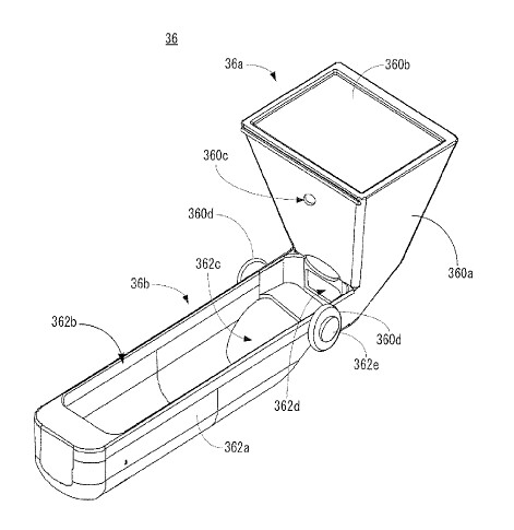 Wii_Remote_patent1