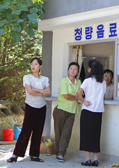 IMG_1180 (Cyril_Groue) Tags: north korea du coree nord dprk