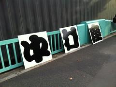 平成中村座 23年11月