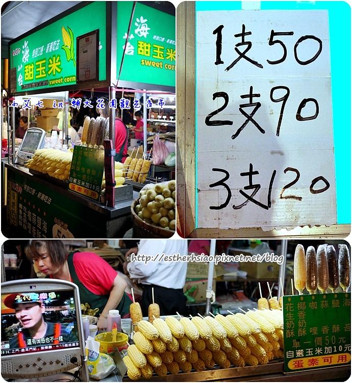 27 海苔甜玉米