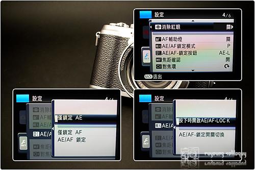 Fuji_X100_menu_09