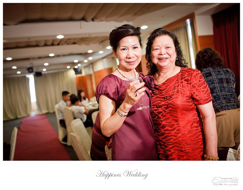 婚禮攝影-Ivan & Hele 文定_214