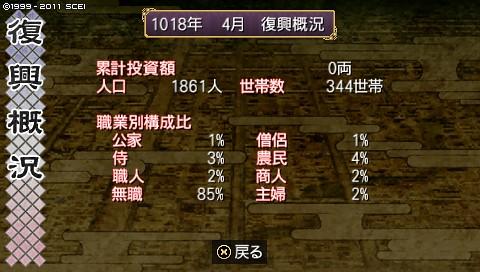 oreshika_0016