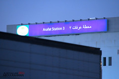 IMG_4895 (   ) Tags: canon 7d saudi arabia 18200 makkah hajj ksa   100400 arafah                     alforgan alforqan