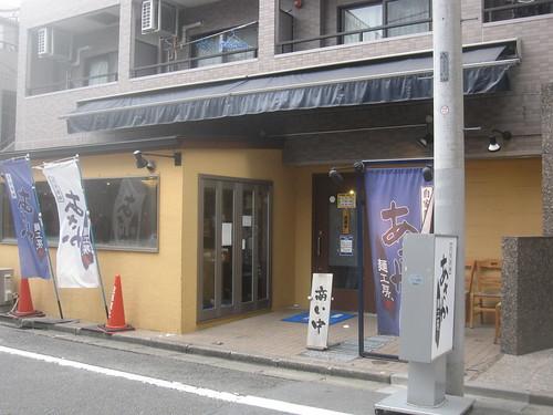 外観@あさか麺工房(江古田)