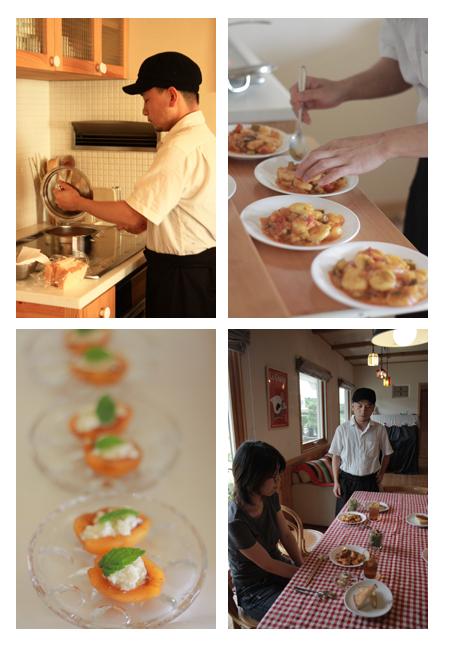 K/K Labo Italian dish