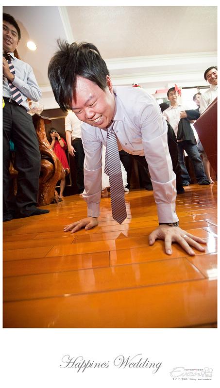 [婚禮攝影]承澤&佩蓉 婚禮紀錄_085