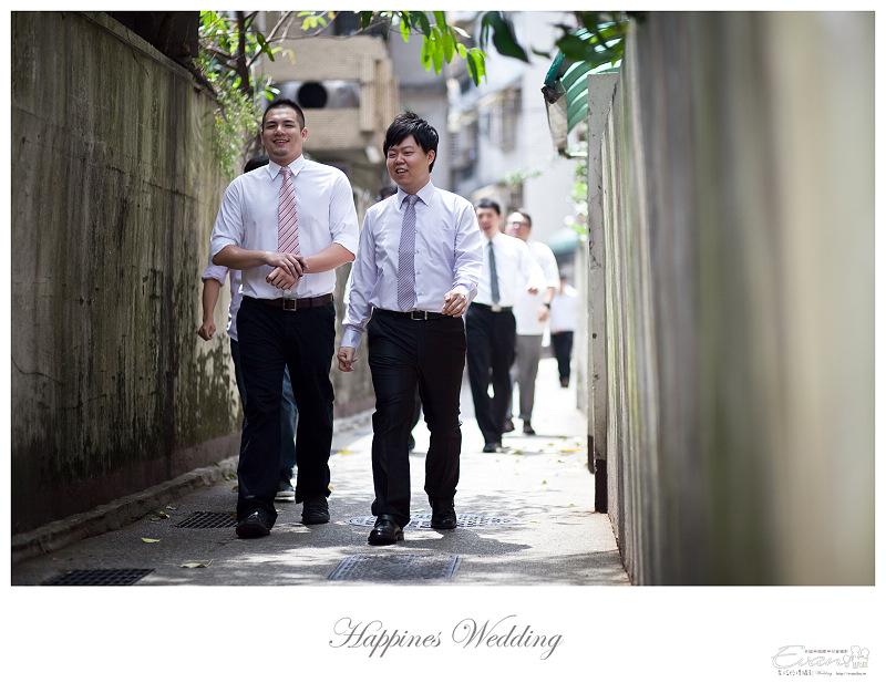 [婚禮攝影]承澤&佩蓉 婚禮紀錄_029