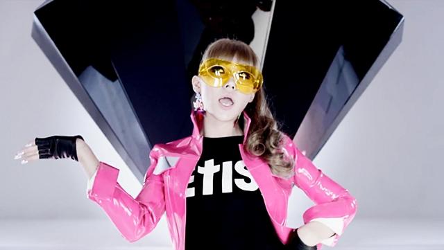 2ne1- pinkjacket