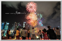 Singapore Marina Bay (fiftymm99) Tags: show park bridge people reflection building skyline river one hotel boat nikon singapore day fireworks rehearsal parade celebration national land ndp cbd fullerton merlion performances ntuc chartered d300 uob maybank 2011 captial stnadard fiftymm99