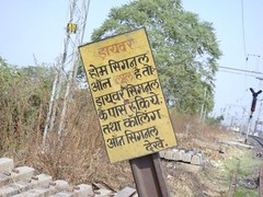 Caution (kshitijwap4) Tags: nagpur indianrailways irfca ajni