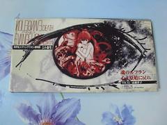 原裝絕版 1997年 2月21日 高橋洋子 Takahashi yoko 新世紀 EVA 福音戰士 CD 原價  1020yen 中古品