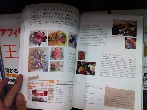 book1-15